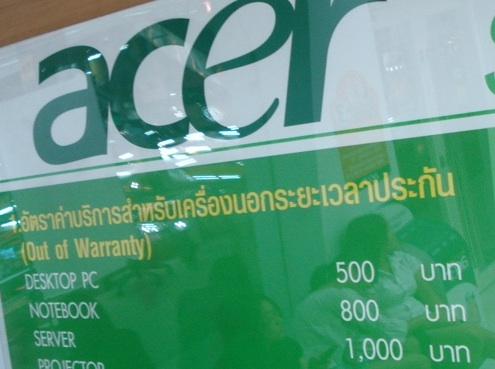 acer price