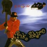 tik shiro