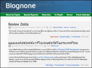 Blognone.com
